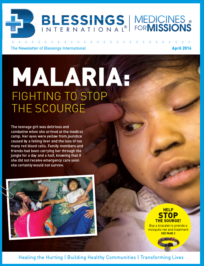Malaria newsletter cover2016